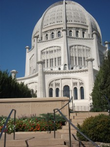Baha'i House of Worship. Wilmette, IL.